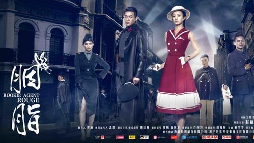 《胭脂》再与观众见面 本周末登陆广西、陕西卫视热播