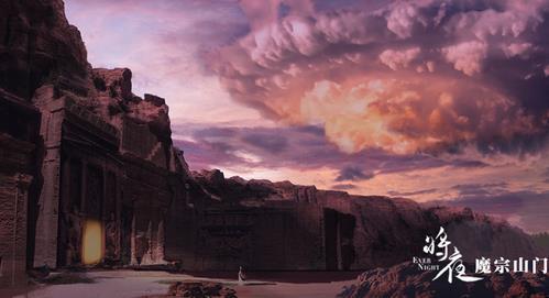 《将夜》曝概念设计图  五大经典场景惊艳解锁