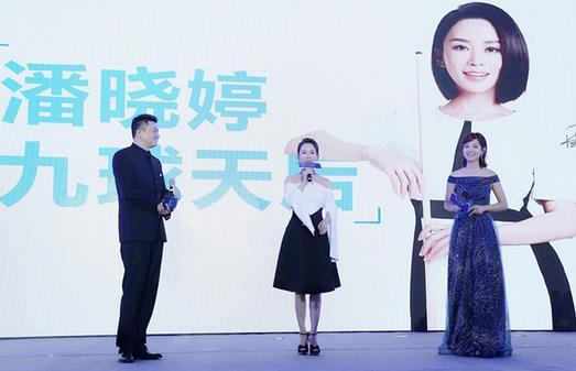 潘晓婷现身江苏 亮相品牌发布会惊喜不断