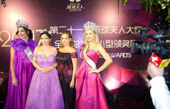 第二十一届环球夫人大赛全球总决赛全球颁奖典礼完美收官