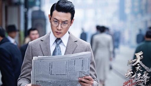 """《天衣无缝》秦俊杰""""接力""""徐璐  陆毅""""黑化""""引发热议"""