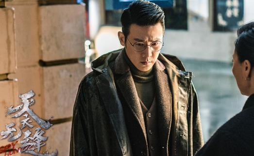 """《天衣无缝》秦俊杰父子""""battle"""" 陆毅身份之谜加深"""