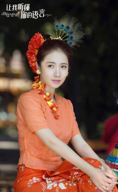 """李春嫒《让我听懂你的语言》首播  """"依单""""带领领略傣族文化"""