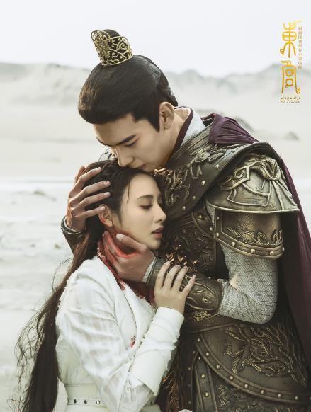 《东宫》会员收官 陈星旭彭小苒再现人物瞋痴悲喜