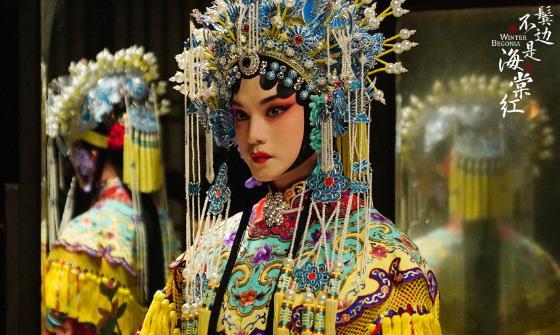 《鬓边不是海棠红》黄晓明佘诗曼演夫妻 尹正演绎京剧旦角名伶