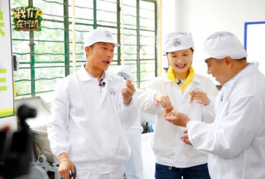 东方卫视《我们在行动》再入彩云之南 蔡国庆哈