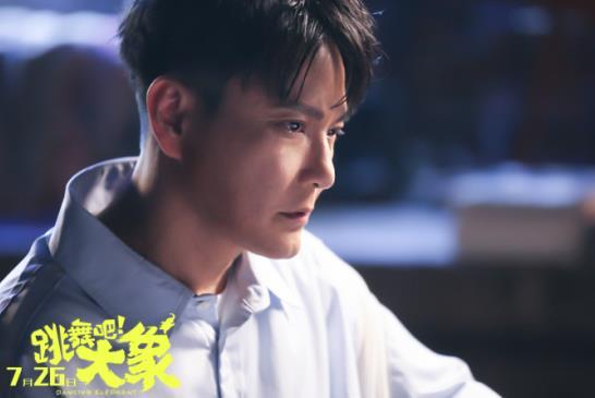 亚搏开户《跳舞吧!大象》公映曝片尾曲MV 张信哲温柔助