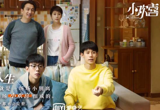 电视剧 《小欢喜》 黄磊海清引发高考家庭情感共鸣