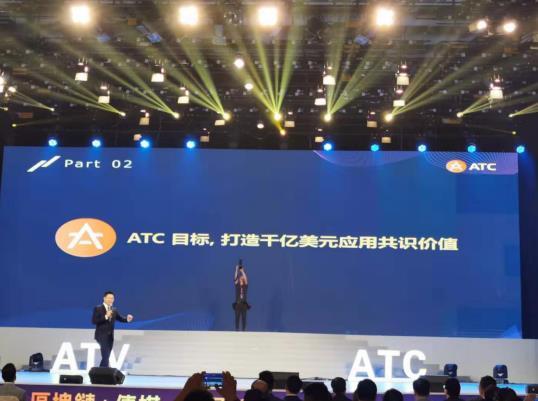 亚洲电视携手ATC'区块链+传媒'发布会圆满成功