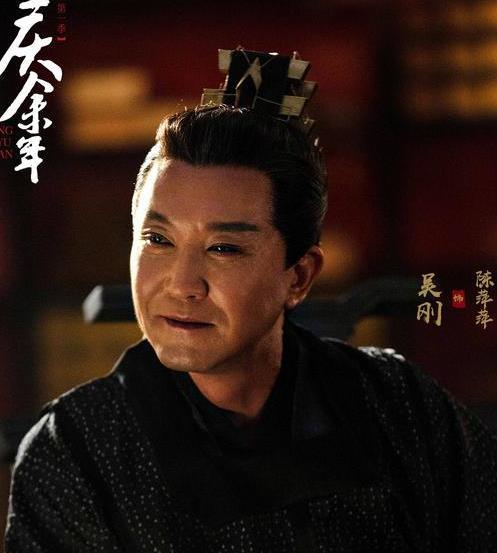 电视剧《庆余年》热播肖战上线 情感力量彰显人文精神
