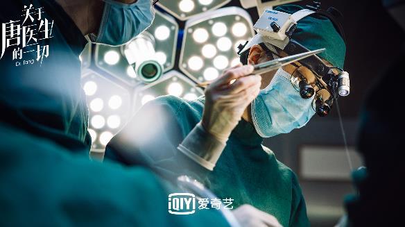 """摩臣3首页行业医疗剧《关于唐医生的一切》杀青 聚焦""""全磁悬浮人工心脏""""的中国故事"""